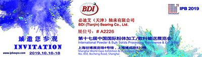 Come and Join CinchSeal and BDI at IPB Trade Show on October 17-19, 2019